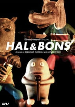 Hal & Bons