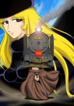Ginga Tetsudou 999 (ONA)