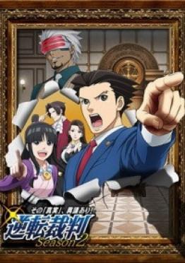 """Gyakuten Saiban: Sono """"Shinjitsu"""", Igi Ari! Season 2 Special"""