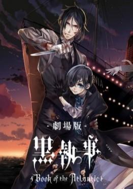 Kuroshitsuji ; Book of Atlantic