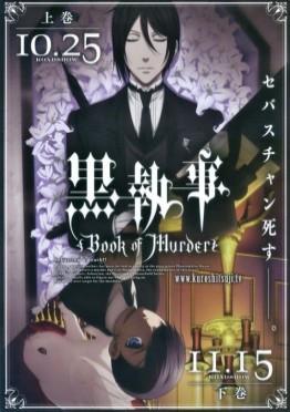 Kuroshitsuji; Book of Murders
