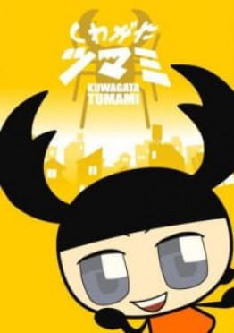 Kuwagata Tsumami