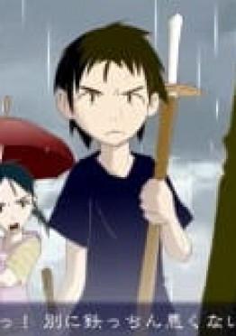 Umbrella Fighter!